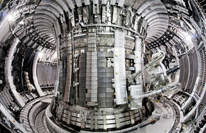 Inside the JET fusion device