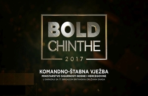 Bold Chinthe 2017 exercise