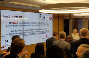 Nicola Blackwood, Parliamentary Under Secretary of State at the Department of Health, addressing a UKIHMA reception for UK exporters attending Arab Health.