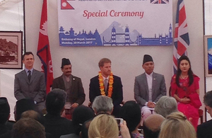 Prince Harry and Defence Minister Mark Lancaster at the Embassy of Nepal to celebrate the bicentenary of UK-Nepal Relations