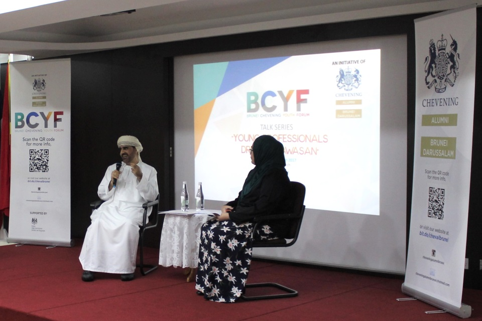 The first session of the talk series was on 'Leading Change' with special guest His Excellency Mr Ahmed bin Hashel bin Rashed Al Maskari, Omani Ambassador to Brunei, moderated by Ms Teah Abdullah