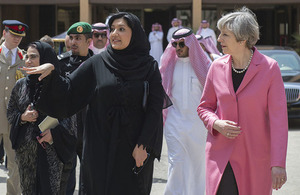 Princess Reema with Prime Minister Theresa May.