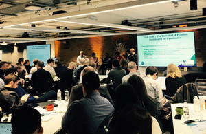 Pensions Dashboard event