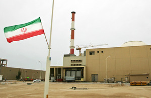 Iranian nuclear reactor with flag