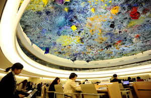 The Universal Periodic Review takes place at the Palais des Nations in Geneva.