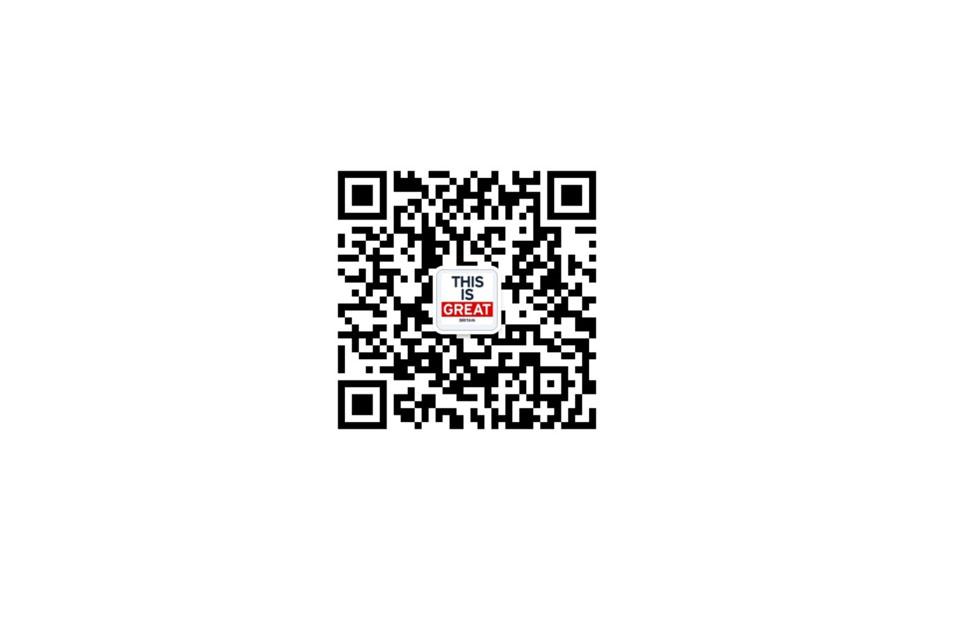 英国驻重庆总领事馆微信公众帐号