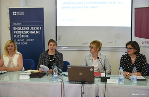 English language and professional skills in Montenegrin public administration