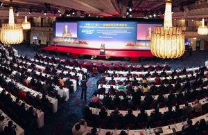 UK-Guangdong partnership building event