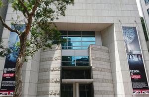 British Consulate-General Hong Kong