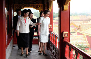 HRH The Princess Royal visits China