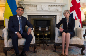 PM and Prime Minister Groysman