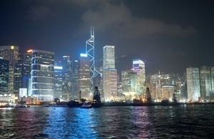 Picture of Hong Kong at night .