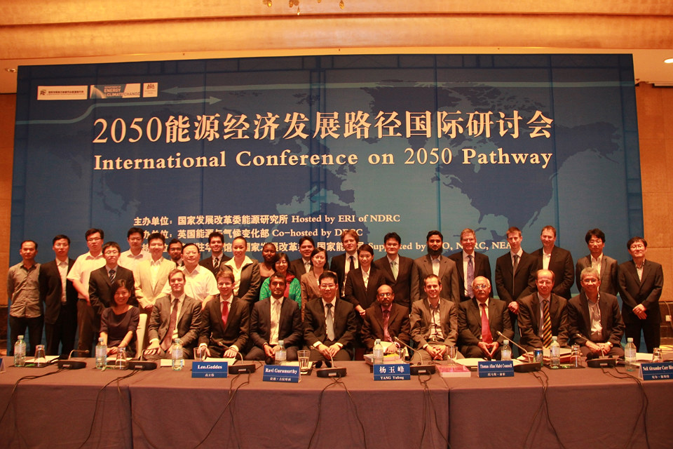 2050 Conference in China