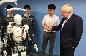 Boris Johnson Waseda robotics centre