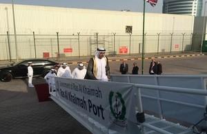 HH Sheikh Ahmed bin Saqr Al-Qasimi visits HMS Middleton