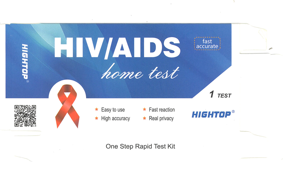 The front image of a seized Hightop HIV/AIDS Home Test Kit
