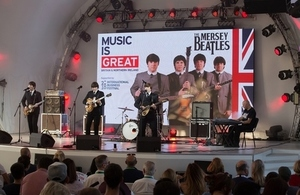Mersey Beatles on stage at Astana Expo