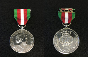 Image of the Merchant Navy Medal for Meritorious Service medal.
