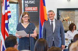 HMA Judith Farnworth and Deputy Foreign Minister of Armenia Ashot Hovakimyan making a speech at the event devoted to the 25th anniversary of British-Armenian diplomatic relations