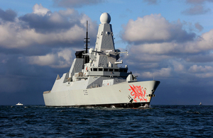 Type 45 Destroyer HMS Dragon.