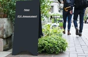 News: PCA Announcement