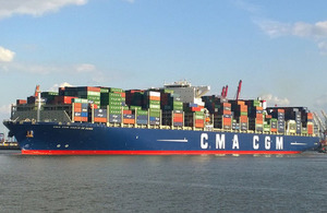 Ultra-large container vessel CMA CGM Vasco de Gama