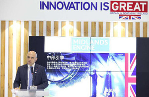 UK and China focus on building region-wide links at the China International Industrial Fair