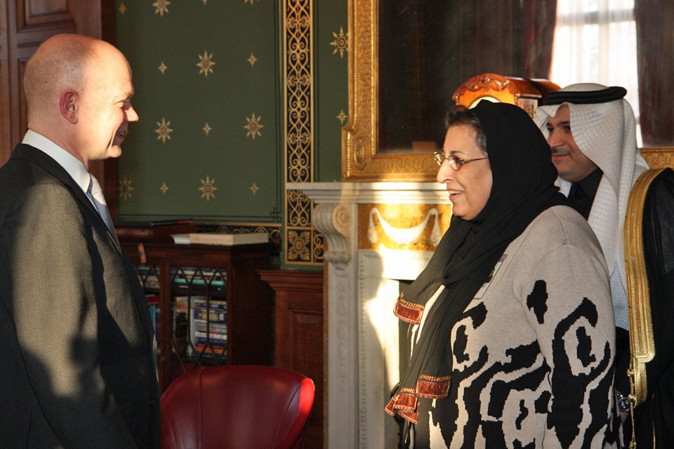 William Hague with Dr Thuraya Obaid