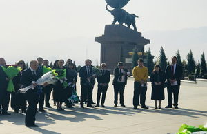 Remembrance Day in Ashgabat on 11 November