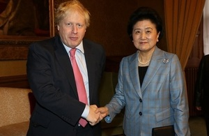 Mme Liu met the Foreign Secretary in the Foreign and Commonwealth Office