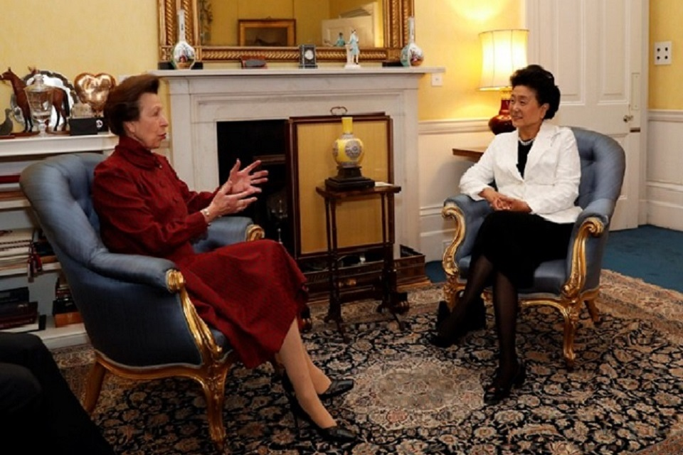 HRH The Princess Royal hosted Chinese Vice-Premier Mme Liu Yandong