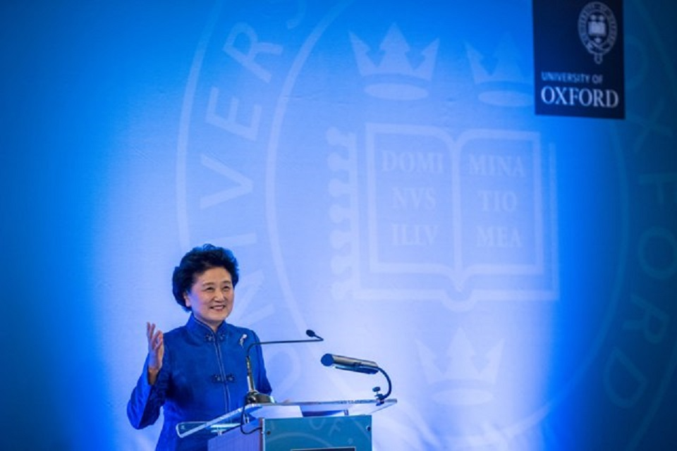 Mme Liu visited Oxford where she delivered a speech to Oxford University students
