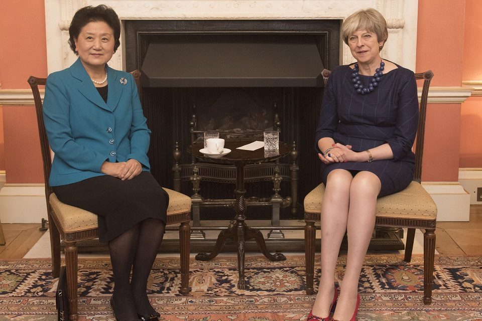 Mme Liu Yandong met Prime Minister Theresa May