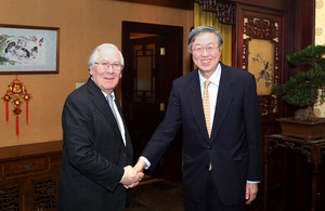 Governor Zhou Xiaochuan met Governor Mervyn King today during Governor King's visit to Beijing.