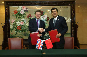 Picture of Greg Clark and Nur Bekri, Vice Chairman of the National Development and Reform Commission and Administrator of the National Energy Administration of China