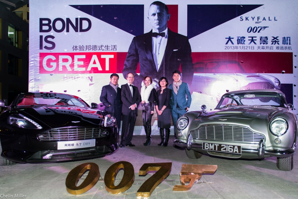 British Embassy hosts Night of Bond Glamour