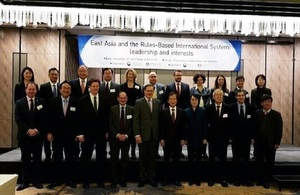 Rules Based International System Conference