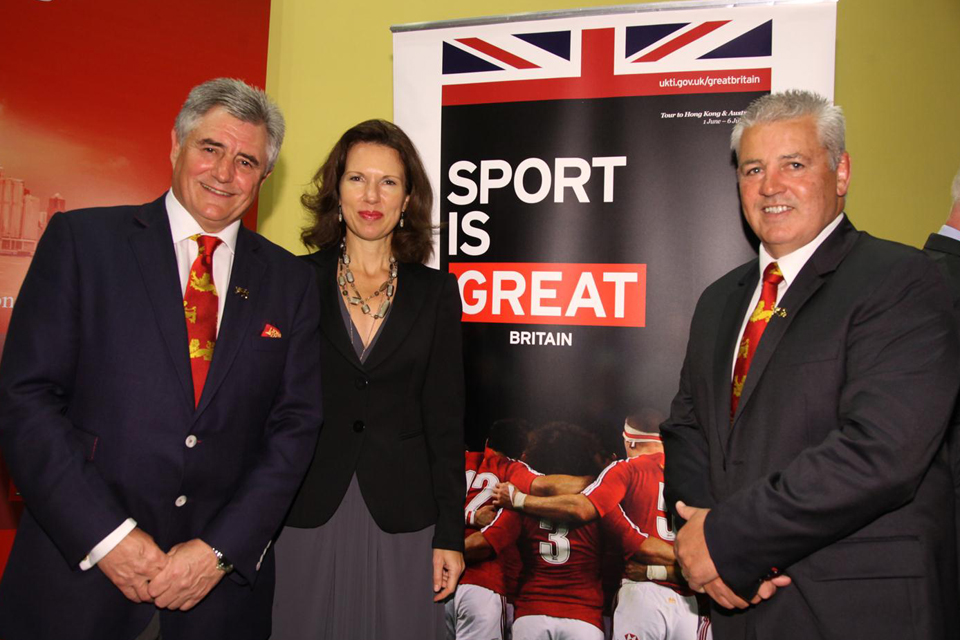 """Sport is GREAT"" reception"