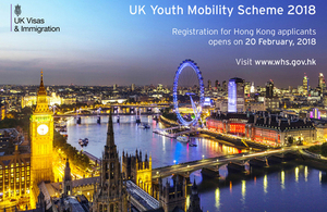 Apply for 2018 Youth Mobility Scheme Certificates of Sponsorship