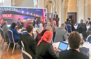 UK/ Egyptian workshop on Higher Education