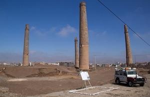 Afghanistan minarets