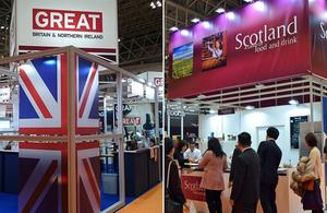FOODEX2018:英国パビリオンと スコットランドパビリオンに出展する企業・団体