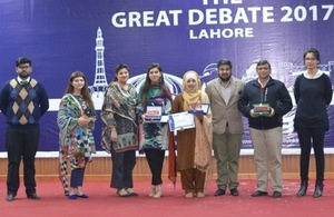 GREAT Debate winner and runner up with other participants at FAST National University, Lahore.