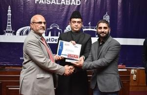 Winner of GREAT Debate Faisalabad