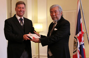 Ambassador Yoshiji Nogami honoured by The Queen