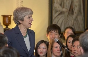 Prime Minister at reception