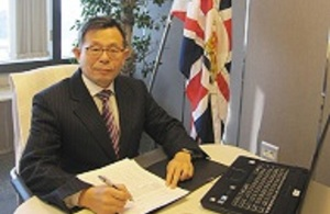 Mr Moon Ik Kim, the new British Honorary Consul in Busan