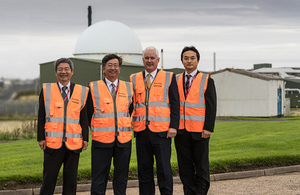 Dounreay visit from Japanese Ambassador