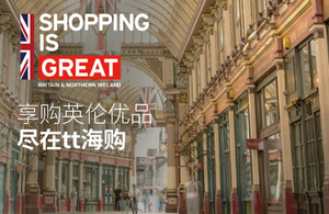 Read the British businesses take centre stage on Asia's top e-tailers article