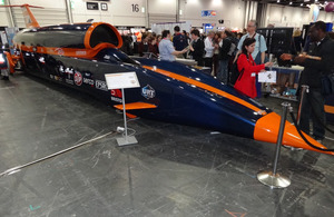 The Bloodhound supersonic car stand at the Big Bang Fair [Picture: Crown copyright]